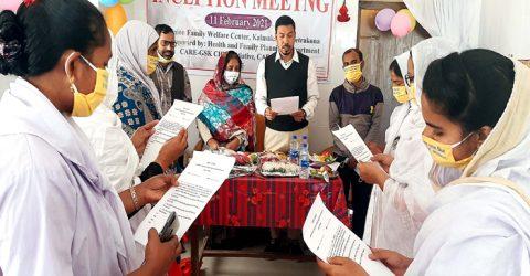 কলমাকান্দায় সু-সেবা নেটওয়ার্কের শপথ গ্রহণ অনুষ্ঠান