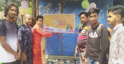দুর্গাপুরে বই বিনিময় উৎসব উদ্বোধন করলেন একাডেমী পরিচালক সুজন হাজং
