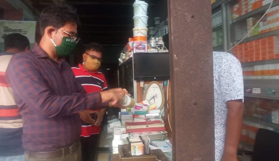 মদনে ভ্রাম্যমান আদালতে ৩৫ হাজার টাকা জরিমানা